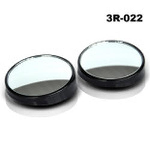 "Car Accessories [Black] 360' Adjustable Blind Spot Mirror Convex SR100 (1.97"")"