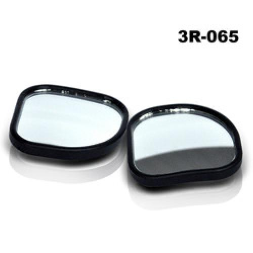 Car Accessories [Black] Blind Spot & Round Mirror