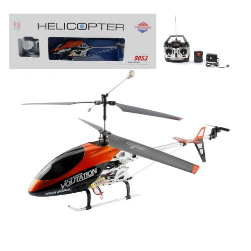"26"" 3 Channel Outdoor 9053 Volitation Metal Heli w/ Built in Gyro"