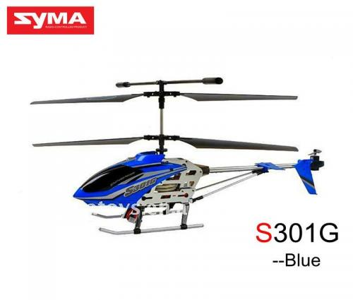 "18"" Syma S301G 3CH Co-Axial Helicopter Blue"