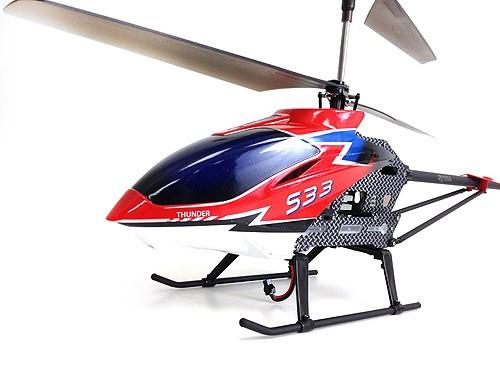 "30.5"" Syma S33 Metal 3CH 2.4Ghz RC Helicopter Red"