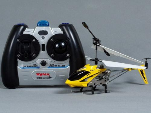 "8.7"" Mini 3CH S107 Metal Helicopter w/Gyro Yellow"