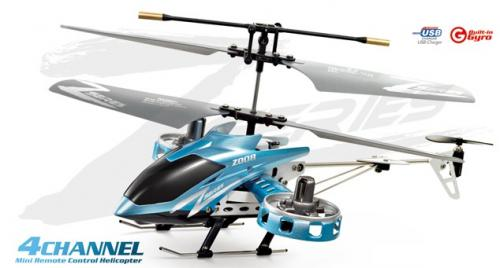 "8"" 4CH Co-axial Remote Control Heli RTF Gyro (Blue)"