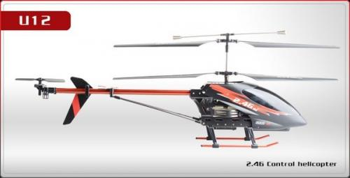 "29"" UDI U12 2.4GHz 3.5CH Long Co-Axial RC Helicopter Black"