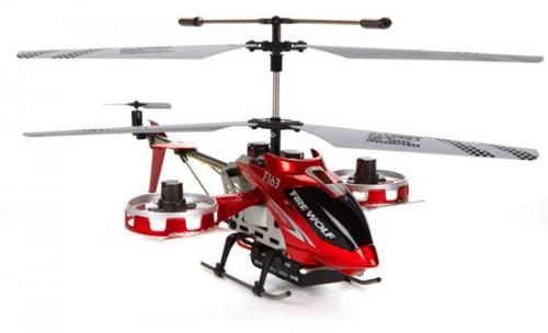 "14"" F163 Fire Wolf 4.5CH RC Dual side-fly Helicopter RTF Red"