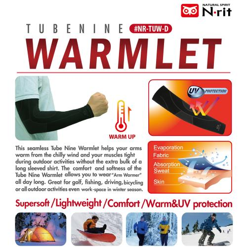 N-Rit Black Tubenine Supersoft Lightweight Arm Warmlet [Medium] - Warm & UV Protection!