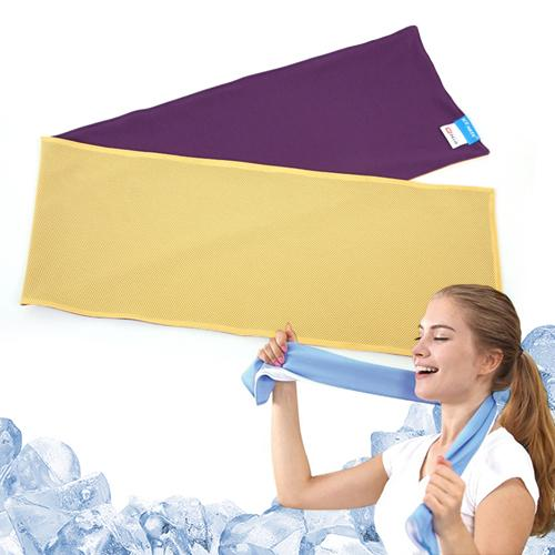 N-Rit [Yellow/ Purple] Ice Mate Cool Towel w/ Cooling Technology - Beat the Heat!