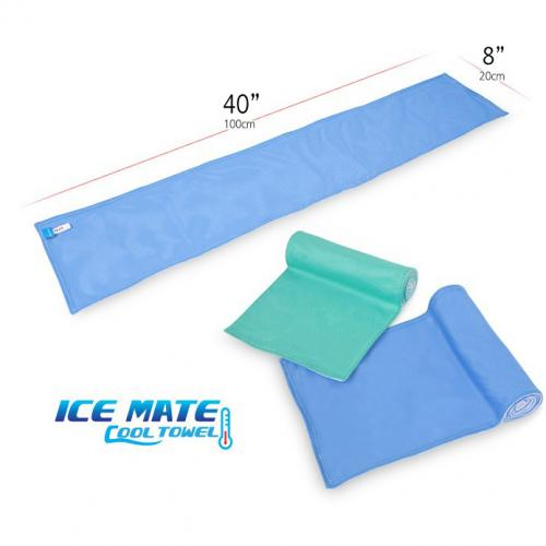 N-Rit [Dark Blue/ Lime Green] Ice Mate Cool Towel w/ Cooling Technology - Beat the Heat!
