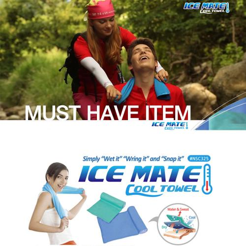 N-Rit [Light Blue/ White] Ice Mate Cool Towel w/ Cooling Technology - Beat the Heat!