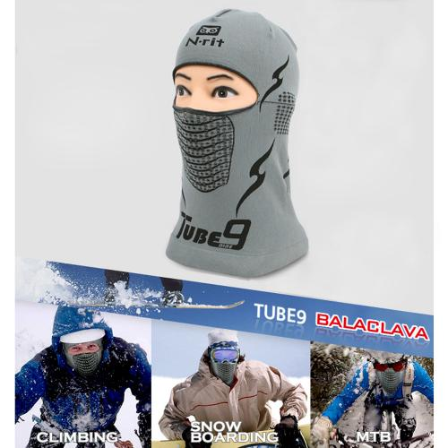 [n-rit Tube 9 Balaclava] Sports Balaclava Lightweight Ultra Breathable Performance Multifunctional Headwear [Gray]
