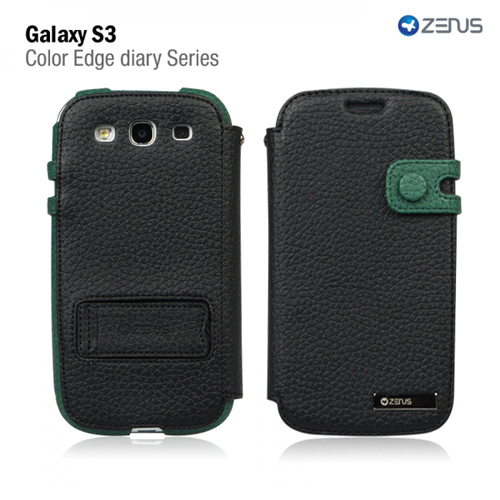 Zenus Samsung Galaxy S3 Masstige Leather Diary Case w/ ID Slots - Black/ Dark Green