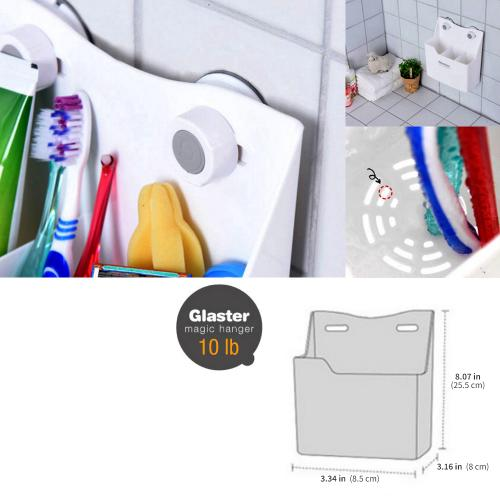 Glaster Tidy Case Mount (Can Hold up to 13 Lbs) [White]