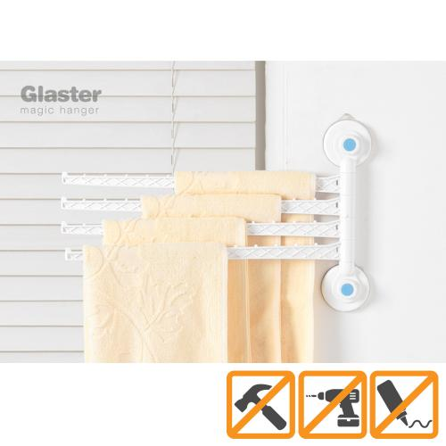 Glaster Wall Mounted Magic Hanger (4 Arms) [White]