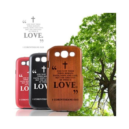 Samsung Galaxy S3 Red Aluminum Hard Case on Silicone - 1 Corinthians 13:8A