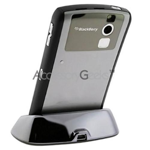 Original BlackBerry Curve 8330, 8320, 8310, 8300 Series Charging Pod, ASY-14396-002