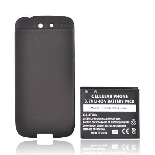 HTC Desire Extended Battery w/ Door (2550mAh) - Black
