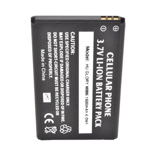Huawei Mercury Standard Replacement Battery (1600 mAh) - Black
