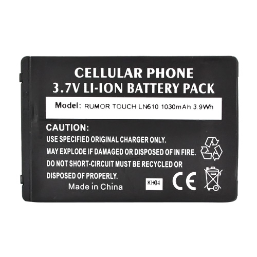 LG Rumor Touch LN510 Standard Battery Replacement