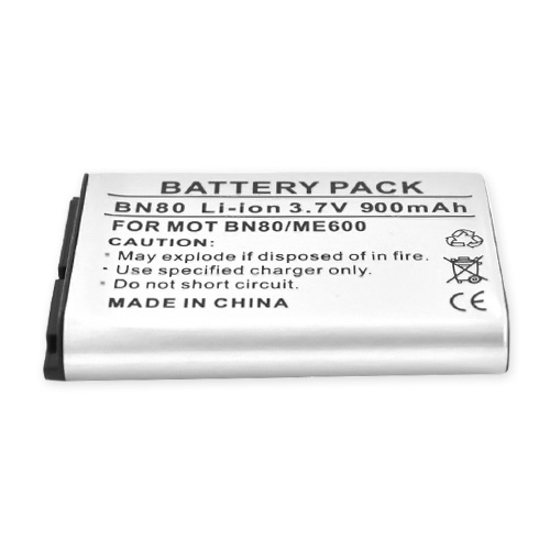 Motorola BackFlip MB300 Standard Battery Replacement