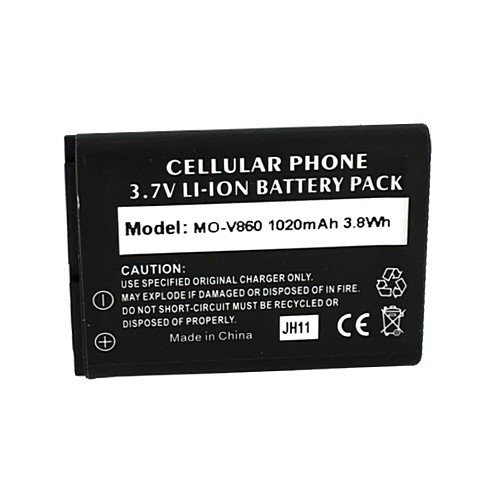 Motorola Barrage & Quantico Standard Li-on Battery Replacement - 1020mAh (3.7v)