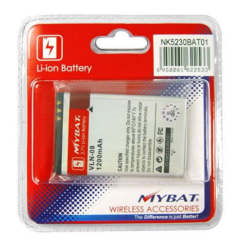 Standard Replacement Battery for Nokia Lumia 521 - 1200 mAh