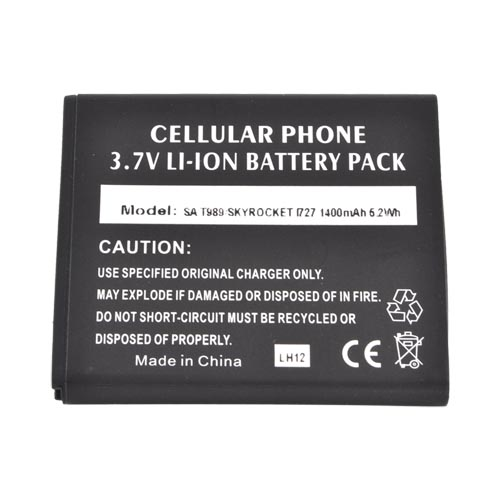 T-Mobile Samsung Galaxy S2/ AT&T Skyrocket Standard Battery Replacement (1400 mAh) - Black