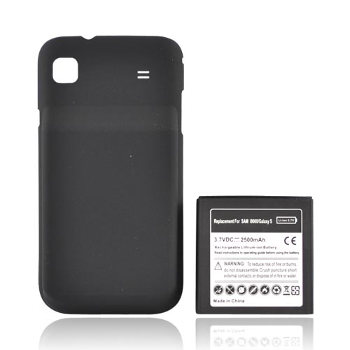 Samsung Vibrant T959 Extended Battery w/ Rubberized Door (2200 mAh) - Black