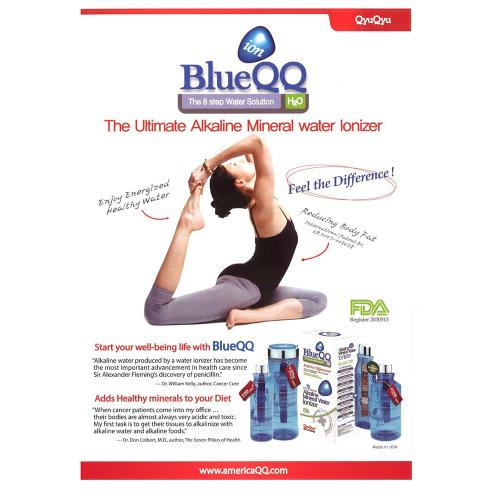 BlueQQ FDA Certified Premium Alkaline Mineral Water Ionizer Water Bottle [1,000ml]