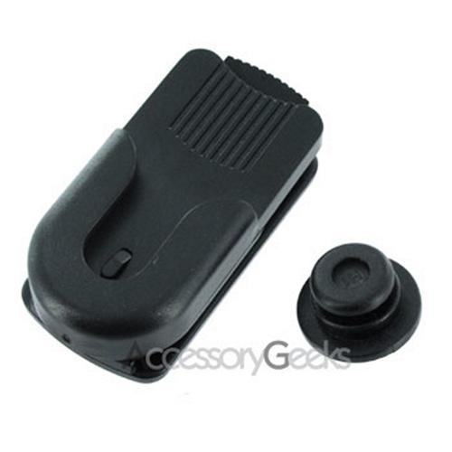 Premium Swivel Belt Clip for Metal Armor Cases