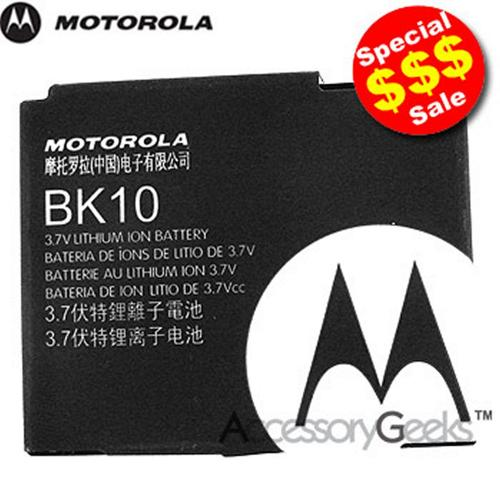 Original Motorola IC502/IC402 Maximum Capacity Extended Battery BK10 / SNN5793