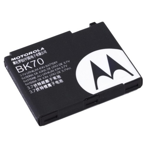 Original Motorola ic502 / ic402 BK70 High Performance Standard Battery
