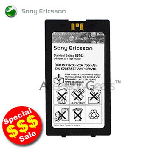 Original Sony Ericsson Original Standard Replacement Battery BST-22