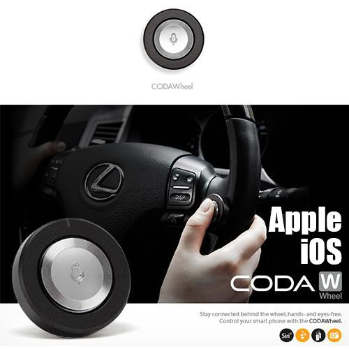 Codawheel Bluetooth Remote for Apple iPhone 6 Plus/6/5s/5/4s/4 (iOS7.0 and up) [Black] One Touch Control to Answer Calls, Control Music, Voice Command