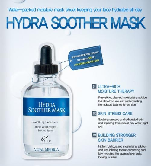 [AHC] Premium Hydra Soother Facial Mask Sheet 30g X 5 Pack, Moisture Theraph Containing 50% of Hyaluronic Acid Solution