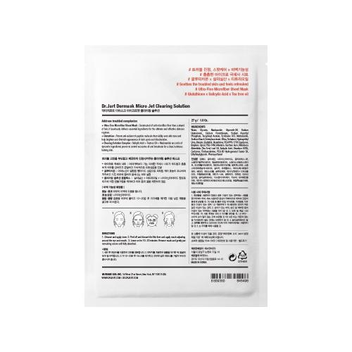 [DR. JART+] Dermask Micro Jet Clearing Solution Ultra-Fine Microfiber Sheet Mask 30g/ 1.0oz X 5 Pack - 1 Box