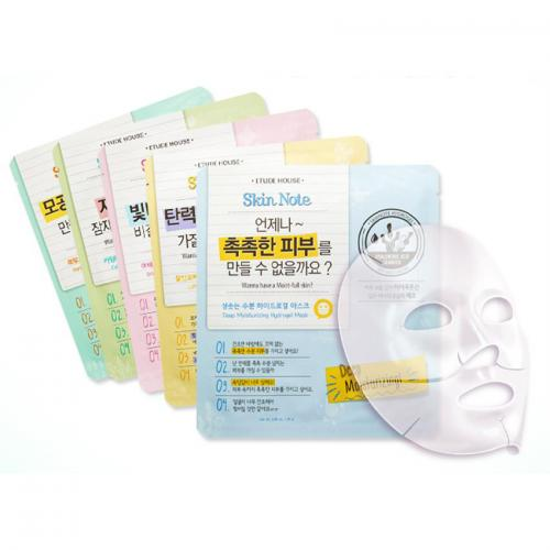 [ETUDE HOUSE] Skin Note Hydrogel Mask X 5 Pack (Deep Moisturizing, Lifting up, Brightening Up, Pore Tightening and Calming Relaxing)