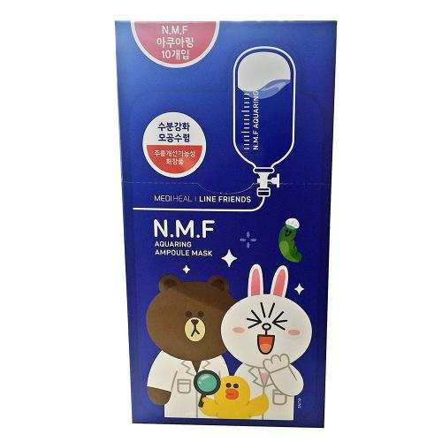 [MEDIHEAL] Line Friends Ampoule Masks Facial Skincare Moisturizing Wrinkles Aging (NMF Aquaring) X 10 Pack