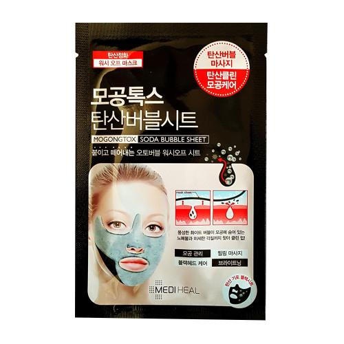 [MEDIHEAL] Mogongtox Soda Bubble Sheet X 10 Pack