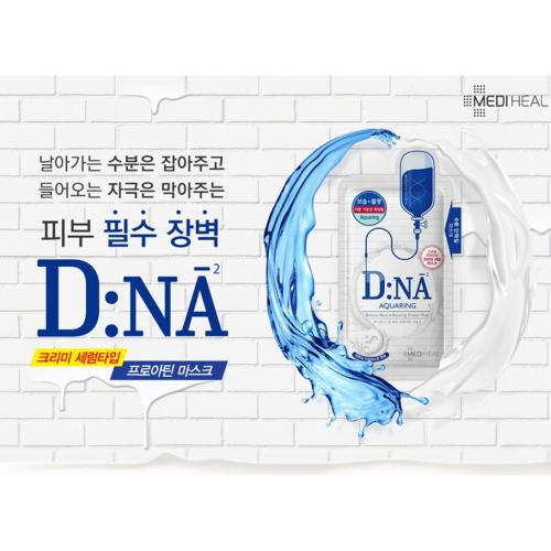 [MEDIHEAL] DNA Proatin Face Mask Pack (Aquaring) 25g x 10 pack