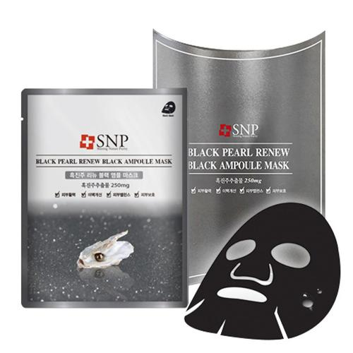 [SNP] Black Pearl Renew Black Ampoule Mask X 10 Pack