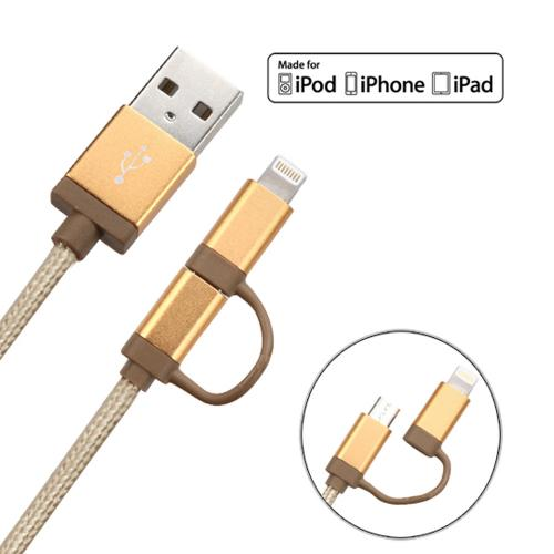 Apple MFI Certified 2-in-1 Lightning & Micro USB Compatible to USB Charge & Sync [4FT] Data Cable [Gold]
