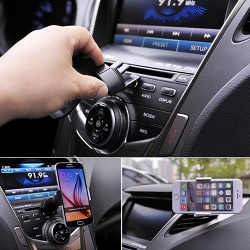 ***Geek Special - No Coupon Required. DIscount Promotion*** Ultimate Driving Mount Bundle w/ CD Slot Car Mount Holder & Air Vent Car Mount