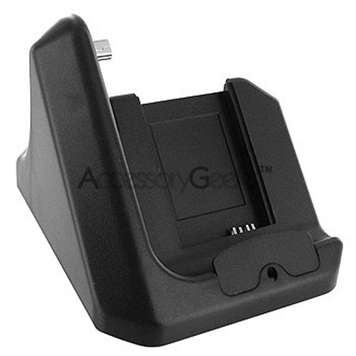 BlackBerry 8700 USB Desktop Charger & Spare Battery Charger