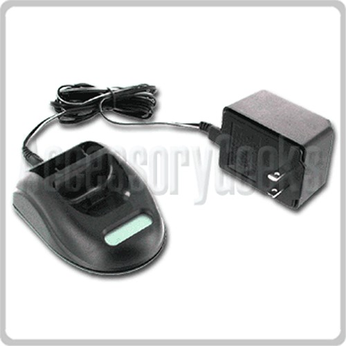 Nextel i830, i836 Dual Desktop Charger with LCD Charging Status Display