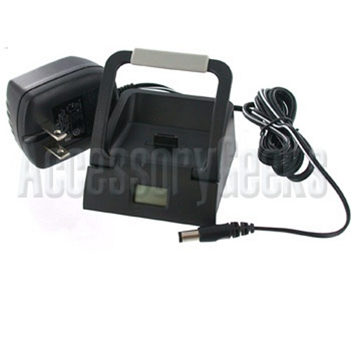 Samsung Desktop Charger w/ LCD Screen (R225 Type)