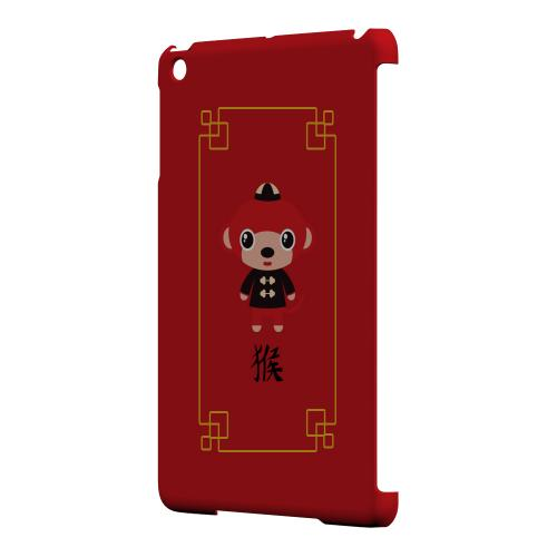Geeks Designer Line (GDL) Slim Hard Case for Apple iPad Mini - Chibi Monkey