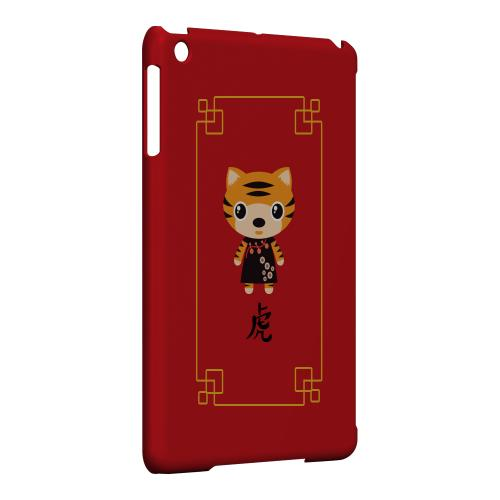 Geeks Designer Line (GDL) Slim Hard Case for Apple iPad Mini - Chibi Tiger