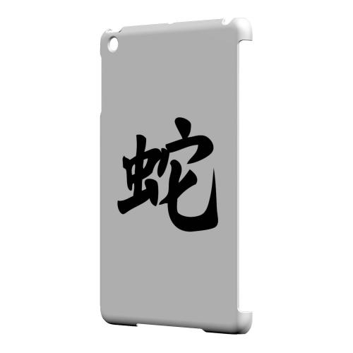 Geeks Designer Line (GDL) Slim Hard Case for Apple iPad Mini - Snake Chinese Character