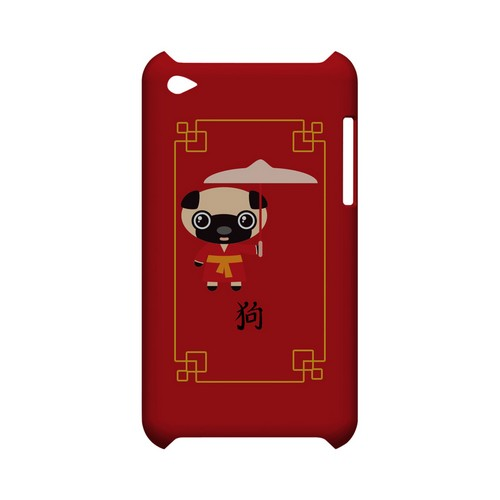 Chibi Dog Geeks Designer Line Chinese Horoscope Series Slim Hard Case for Apple iPod Touch 4