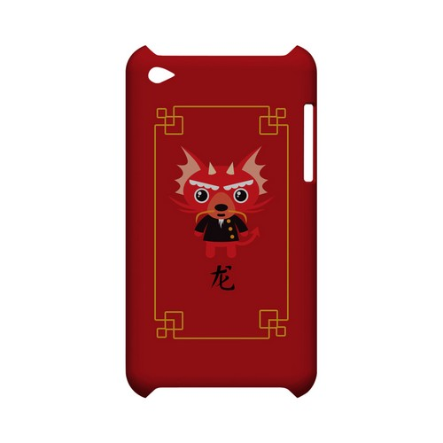 Chibi Dragon Geeks Designer Line Chinese Horoscope Series Slim Hard Case for Apple iPod Touch 4